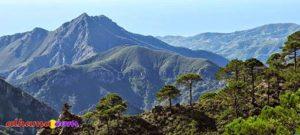 Parque Natural Almijara: Camino de los arrieros @ Doctor Severo Ochoa, Granada